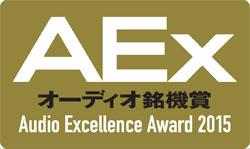 Audio Excellence Award