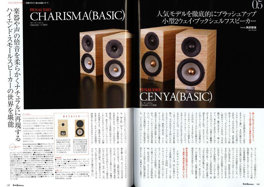 Cenya & Charisma Japan