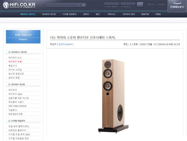 Korean review of Sinfonietta